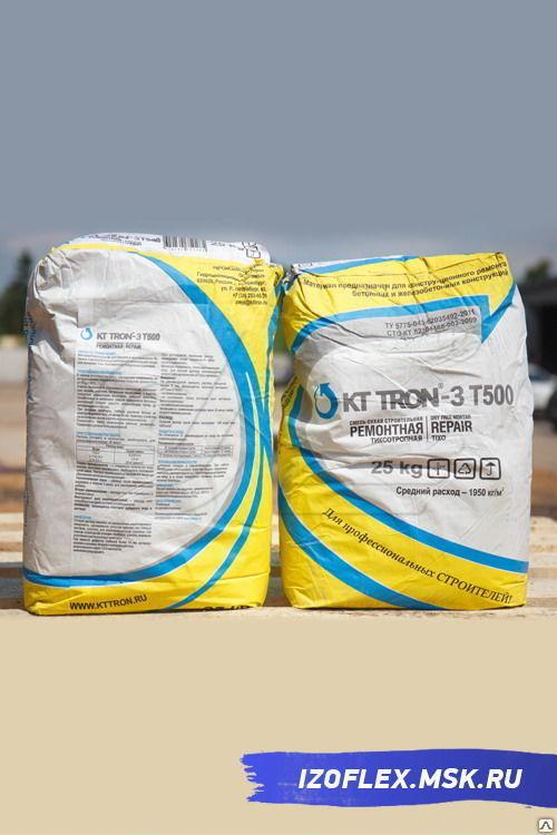 Жидкая бетонная смесь бетон купить бишкеке