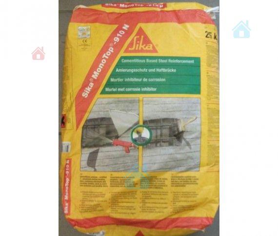 Сухая бетонная смесь мбр купить бой бетона и кирпича в спб